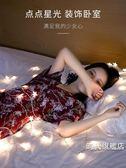 led網紅小彩燈閃燈串燈滿天星少女心寢室臥室房間裝飾星星燈