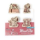 〔小禮堂〕史努比 日製造型木質夾子組《5入.粉棕.兔子》文具夾.木夾.事務用品 4961971-40271