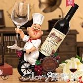 紅酒架歐式紅酒架創意葡萄酒架子廚師擺件時尚酒瓶架現代簡約酒柜裝飾品榮耀 新品