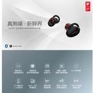 1MORE EHD9001TA 真無線降噪耳機 耳機 通話 通勤 健身 音樂