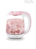 玻璃電水壺電熱燒水壺家用自動斷電開水壺養生煮茶電茶壺大容量 雙十二免運