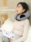 U型枕護頸枕護脖子u型枕頭頸椎枕飛機旅行卡通可愛午睡u形頸部靠枕便攜 雲朵走走