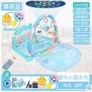 頑兔嬰兒健身架器腳踏鋼琴音樂新生兒0-3-6-12個月寶寶玩具0-1歲MJBL 購物節必選