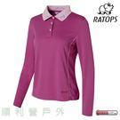 瑞多仕RATOPS 女款THERMOLITE保暖排汗衣 紫粉色 DB6036 休閒服 POLO衫 中層衣 OUTDOOR NICE