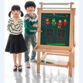 小盆友大號雙面磁性可升降實木兒童畫板畫架支架式黑板寫字板