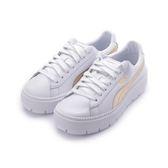 PUMA PLATFORM TRACE VARSITY WNS 復古厚底鞋 白金 367728-02 女鞋
