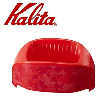 【南紡購物中心】KALITA Caffe Tall 隨身咖啡濾杯(迷彩紅) #04110