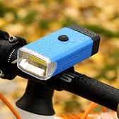 自行車燈 前燈 單車燈兒童滑板車燈電動車燈騎行裝備夜燈魔方