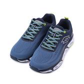 LOTTO SPEAR 4.0 風動跑鞋 灰藍 LT0AMR2136 男鞋
