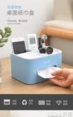紙巾盒  日本衛生間廁所紙巾盒免打孔創意捲紙筒廁抽紙盒防水衛生紙置物架- 現貨快出