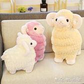 小綿羊可愛小羊毛絨玩具玩偶公仔娃娃生日女孩創意新年禮物WD 晴天時尚館