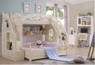 【大熊傢俱】LB A08組合床 歐式 上下床 子母床 兒童床 組合床 多功能床組 梯櫃床 三抽拖床