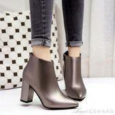靴子女秋冬季百搭尖頭短靴女粗跟高跟鞋加絨皮鞋婚鞋女鞋 艾美時尚衣櫥