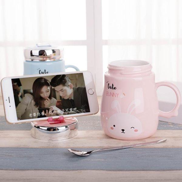 創意潮流正韓女學生馬克杯帶蓋勺可愛陶瓷杯辦公室家用水杯子超萌