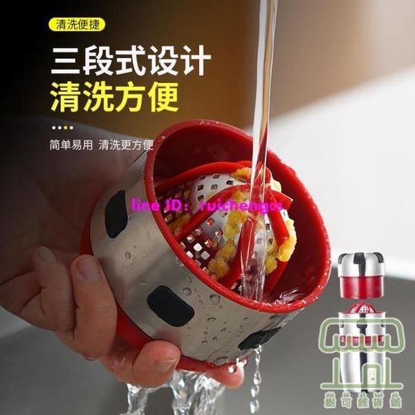 不銹鋼手動榨汁機家用榨汁器簡易果汁擠壓器榨汁杯【樹可雜貨鋪】