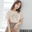 【天母嚴選】美式簡約腰果英文印字短袖T恤...