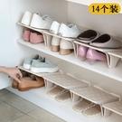鞋盒 鞋架 省空間鞋子收納神器宿舍鞋盒家用鞋柜放透明簡易整理箱鞋架收納盒免運快出