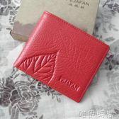 錢包 短夾女士錢包短款小清新真皮女款超薄折疊韓版簡約兩折多功能小款 唯伊時尚