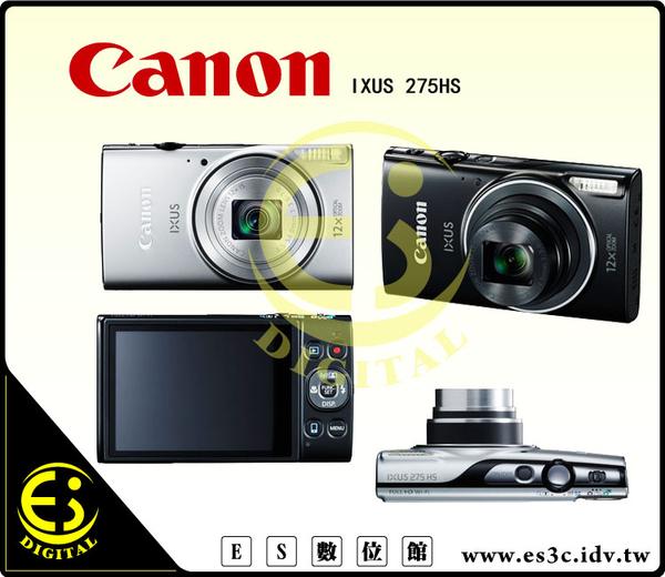 ES數位 Canon IXUS 275 HS IXUS275 高畫質 口袋相機 支援WI-FI NFC 彩虹公司貨