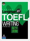 (二手書)iBT托福應考勝經:寫作測驗(1CD)
