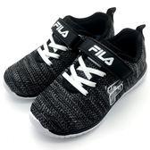 《7+1童鞋》FILA 2-J828S-001 針織透氣網布 輕量 運動鞋 慢跑鞋 4226 黑色