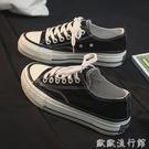 增高鞋 厚底低幫帆布鞋女2021夏季新款韓版白搭ulzzang黑色增高學生板鞋 歐歐