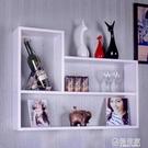 創意墻上置物架隔板壁掛壁柜裝飾架陽臺臥室廚房收納吊柜書架書柜  ATF  極有家