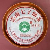 【歡喜心珠寶】【雲南七子餅茶益字普洱餅茶】早期普洱茶餅,熟茶357克/餅,另贈老茶餅收藏盒
