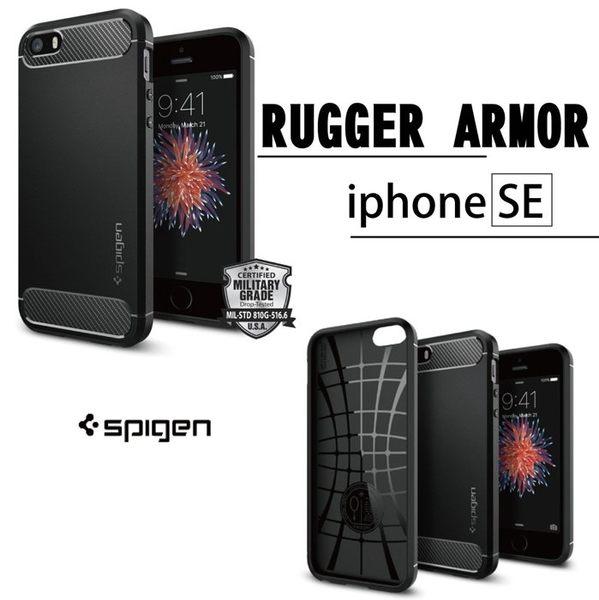 奇膜包膜 Spigen SGP iphone 5/5S/SE Rugged Armor 強化堅韌彈性保護殼 手機殼