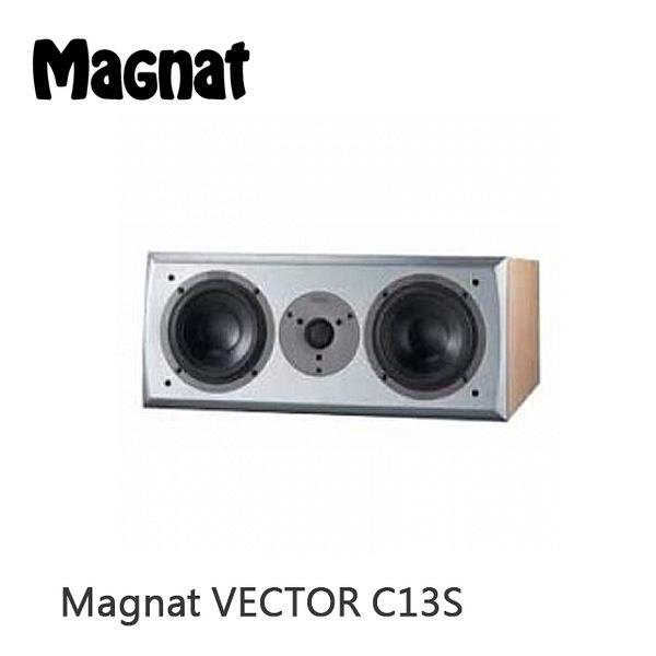 【福利品出清+24期0利率】原價15000+只有一組 德國 Magnat VECTOR-C13/S 中置喇叭 公司貨
