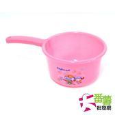 粉嫩嫩水勺/ 水瓢 / 水舀子/ 水杓 [00F]-大番薯批發網