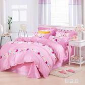 床套 純棉式復古床套四件套全棉純棉公主風歐式 QQ5218『優童屋』