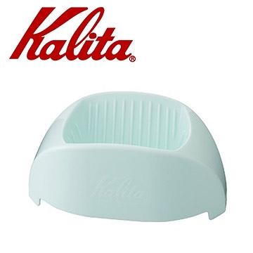 【南紡購物中心】KALITA Caffe Tall 隨身咖啡濾杯(天空藍) #04097