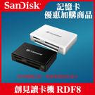 【SANDISK加購套餐】創見 USB3.0 多合一讀卡機 RDF8 SD MicroSD CF