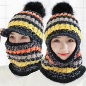 女冬天青年加絨加厚遮臉帽子圍巾一體針織帽OR1194『miss洛羽』
