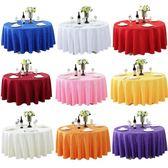 餐墊 桌布酒店桌布布藝餐桌墊歐式圓形餐桌布藝圓形方形茶幾桌布用餐桌布 全館免運