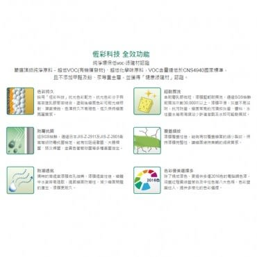 Dulux 得利 竹炭健康居抗甲醛乳膠漆 平光 貝殼白 1L(公升)