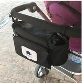 寶寶推車掛包收納袋時尚掛袋雜物出差臟衣服多