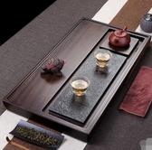 Z-黑檀木茶盤 整塊實木功夫茶具 家用茶海小號烏金石茶盤簡約石茶台【60*31】