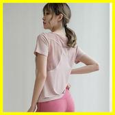 運動上衣網紗美背跑步罩衫健身t恤女速干寬鬆顯瘦瑜伽服短袖薄夏
