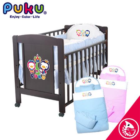 金寶貝 PUKU 藍色企鵝 古典嬰兒床 + 七件式寢具組L-水藍/粉色【01923】
