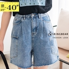 牛仔短褲--舒適顯瘦高腰大口袋褲管圍抓鬚牛仔五分闊腿寬褲(藍S-5L)-R258眼圈熊中大尺碼
