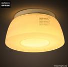 INPHIC- 個性創意LED臥室書房燈飾簡約現代過道走廊陽臺玻璃吸頂燈_S197C