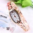 女生手錶女手錬錶女式手錶女學生韓版簡約錬女款時尚潮流女錶帶鑚 樂活生活館