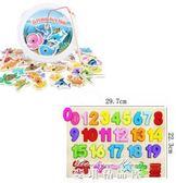 釣魚玩具 兒童1-2-3-6周歲益智游戲女男孩小貓磁性一歲半寶寶玩具  麥琪精品屋