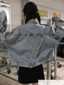 牛仔外套女2020秋季新款韓版寬鬆百搭長袖bf風網紅洋氣上衣ins潮 韓慕精品