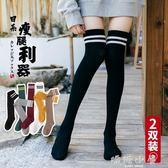 長筒襪女襪子過膝襪高筒襪純棉韓版學院風秋冬季百搭中筒韓國日系  嬌糖小屋