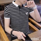 中大尺碼POLO衫 韓版半截袖T恤韓版修身襯衫領潮流條紋上衣服 LJ3012【艾菲爾女王】