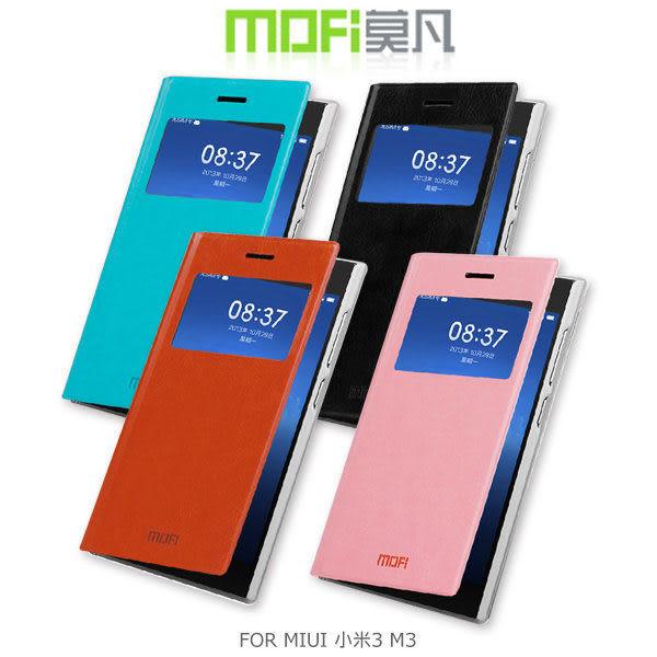 ☆愛思摩比☆MOFI 莫凡 MIUI Xiaomi 小米 M3 慧系列 開窗 側翻 可立 多角度 皮套 保護殼 保護套