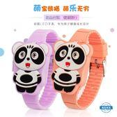 聖誕免運熱銷 兒童手錶兒童手錶 男孩女孩熊貓led手錶中小學生電子錶可愛玩具錶禮物錶